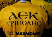 aek_agiasmos_14_antigrafi