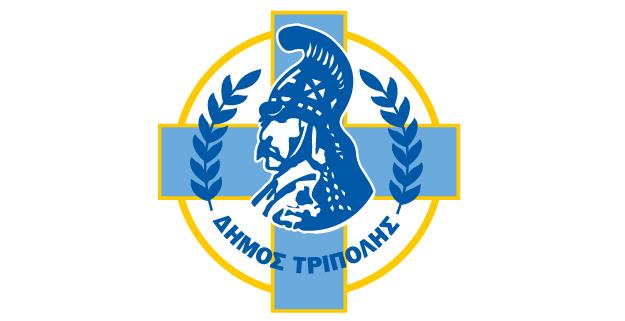 dimos_tripolis