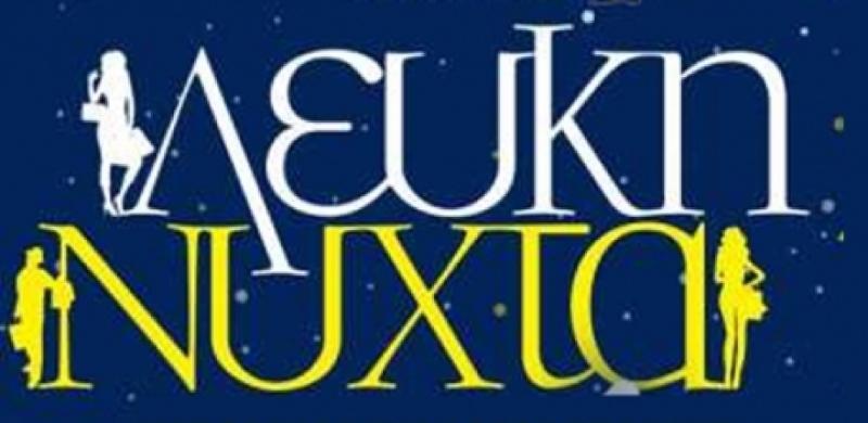 leuki_nuxta